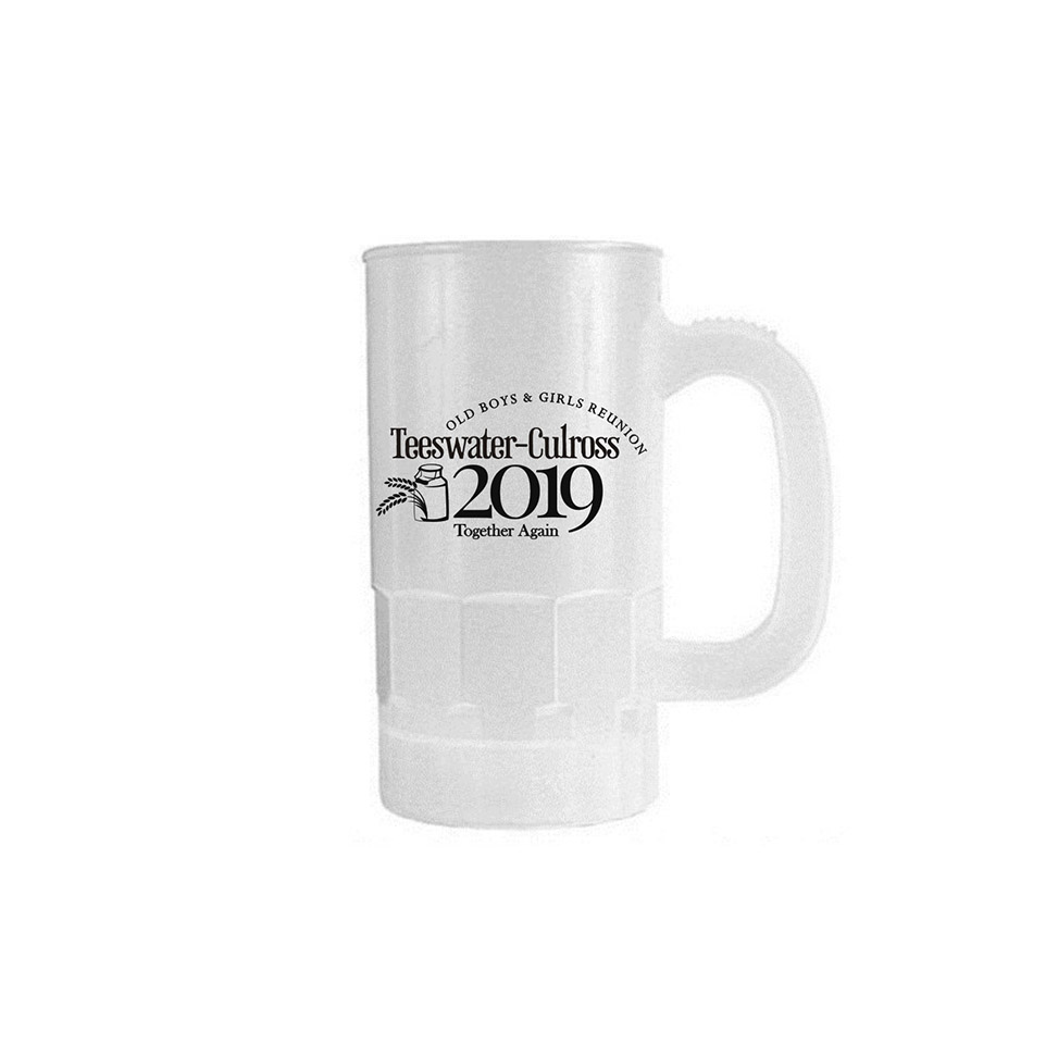 PM 14 Frosted plastic mug
